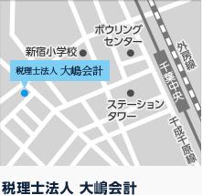 税理士法人大嶋会計の最寄り駅は千葉中央駅になります。